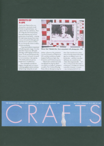 Crafts Magazine - December 1998